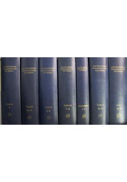 Encyklopedia pedagogiczna XXI wieku 6 tomów  plus suplement