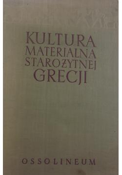 Kultura materialna starożytnej Grecji