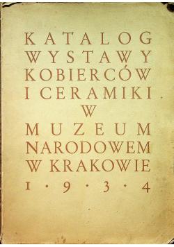 Katalog wystawy kobierców i ceramiki w Muzeum Narodowem w Krakowie 1934 r.