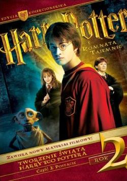 Harry Potter i Komnata tajemnic Edycja kolekcjonerska 3 płytowa płyta DVD
