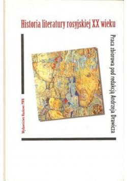 Historia literatury rosyjskiej XX wieku