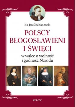 Polscy Błogosławieni i święci