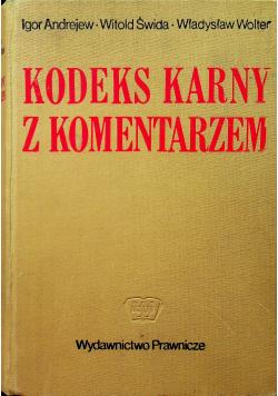 Kodeks Karny z komentarzami