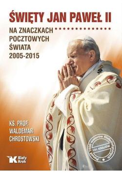 Święty Jan Paweł II na znaczkach pocztowych świata