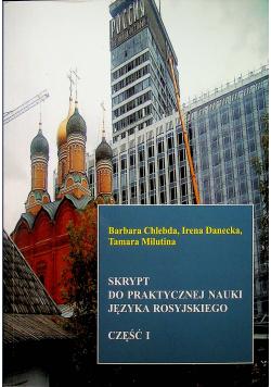 Skrypt do praktycznej nauki języka rosyjskiego Część I