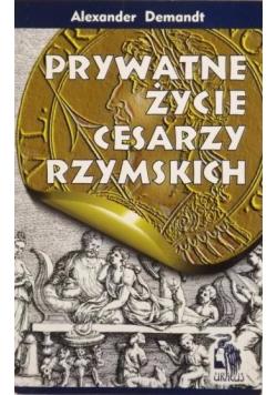 Prywatne życie cesarzy rzymskich