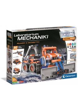 Laboratorium Mechaniki - Pojazdy z Antarktyki