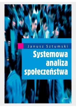 Systemowa analiza społeczeństwa
