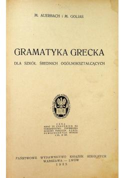 Gramatyka Grecka Dla szkół średnich ogólnokształcących 1935 r.