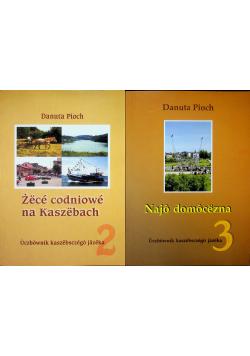 Najo domocezna / Zece codniowe na Kaszebach