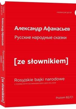 Rosyjskie narodowe bajki + słownik pol-ros
