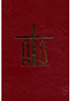 Lekcjonarz mszalny Tom IV