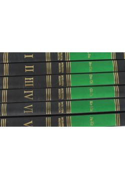 Encyklopedia biologiczna 6 tomów