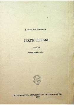 Język perski Część III Język kolokwialny