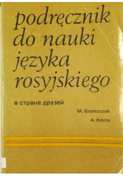 Podręcznik do nauki języka rosyjskiego