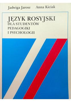 Język Rosyjski dla studentów pedagogiki i psychologii