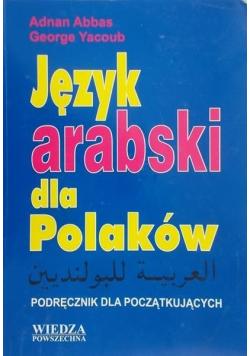 Język arabski dla Polaków