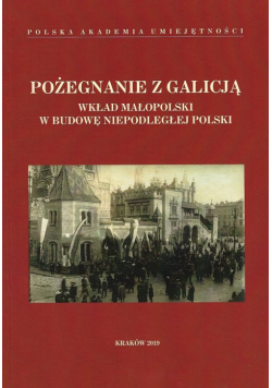 Pożegnanie z Galicją