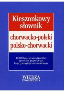 Kieszonkowy słownik chorwacko polski