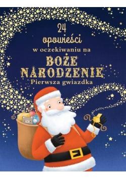 24 opowieści w oczekiwaniu na Boże Narodzenie