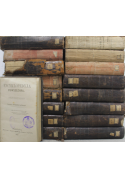 Encyklopedyja powszechna 17 tomów około 1861 r.
