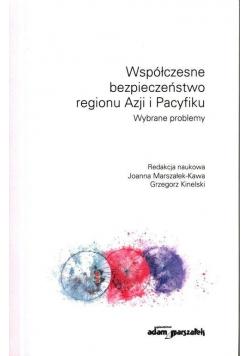Współczesne bezpieczeństwo regionu Azji i Pacyfiku