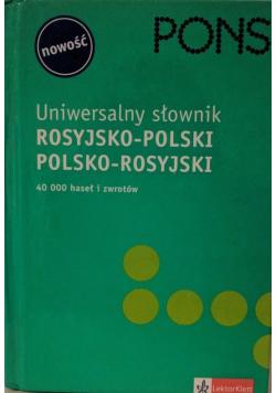 Uniwersalny słownik rosyjsko - polski polsko-rosyjski