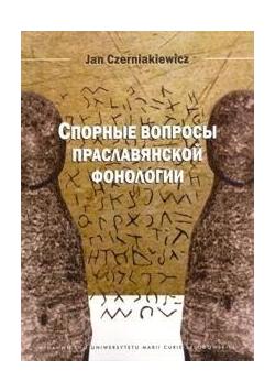Krytyczne zagadnienia fonologii prasłowiańskiej