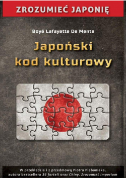 Japoński kod kulturowy