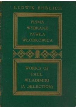 Pisma wybrane Pawła Włodkowica Tom I