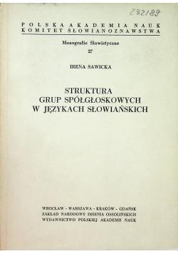 Struktura grup spółgłoskowych w językach słowiańskich