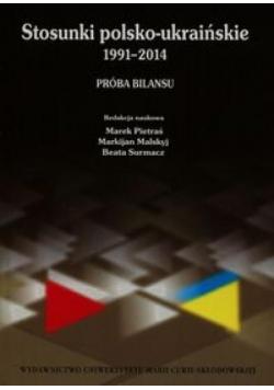 Stosunki polsko-ukraińskie 1991-2014