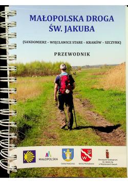 Małopolska droga św Jakuba Przewodnik