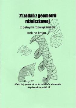 71 zadań z geometrii rózniczkowej...