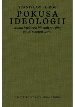 Pokusa ideologii
