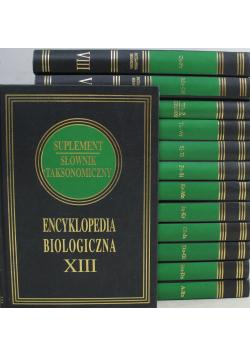 Encyklopedia Biologiczna 13 tomów