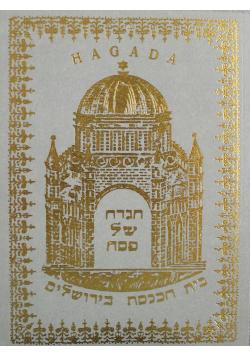Hagada Reprint z 1927 r.