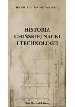 Historia chińskiej nauki i technologii