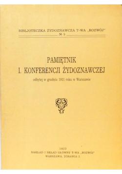 Pamiętnik I konferencji żydoznawczej reprint z 1923 r