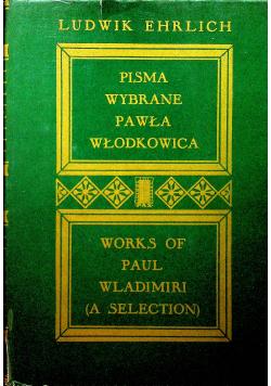 Pisma wybrane Pawła Włodkowica tom III