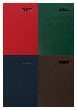 Kalendarz 2022 książkowy A5 SK2 MIX