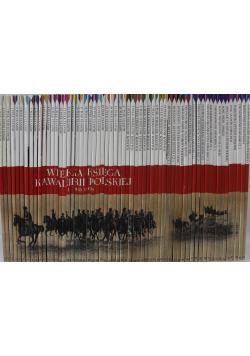 Wielka Księga Kawalerii Polskiej 1918 1939 60 tomów