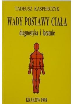 Wady postawy ciała diagnostyka i leczenie