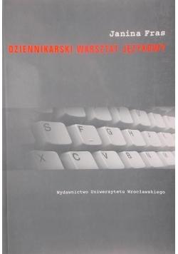 Dziennikarski warsztat językowy