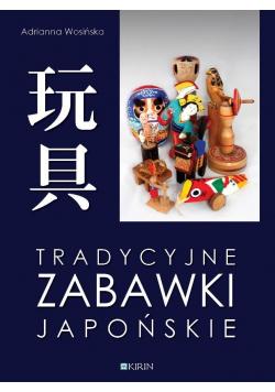 Tradycyjne zabawki japońskie