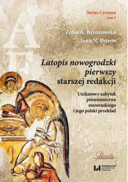 Latopis nowogrodzki pierwszy starszej redakcji