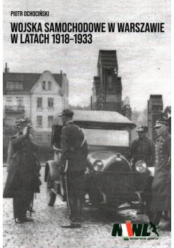 Wojska samochodowe w Warszawie w latach 1918-1933