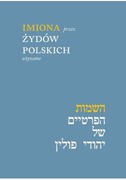 Imiona przez Żydów polskich używane
