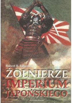 Żołnierze Imperium Japońskiego