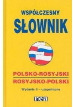 Współczesny słownik polsko - rosyjski rosyjsko - polski